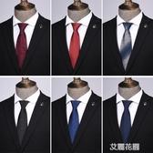 懶人領帶男拉錬式正裝商務職業一拉得黑色男士領帶拉錬襯衫西裝『艾麗花園』