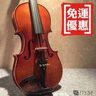 小叮噹的店-小提琴 全實木 DYM SV015 初學者 手工提琴 雲杉木 4/4-1/8 小提琴