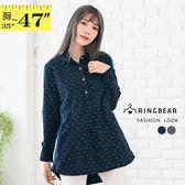 長版襯衫--知性可愛仿木扣翹鬍子滿版印圖口袋寬鬆長袖襯衫(灰.藍L-3L)-I119眼圈熊中大尺碼