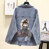 牛仔外套 秋裝新港味chic個性釘珠印花中長款外套女BF寬鬆牛仔百搭上衣 韓國時尚週