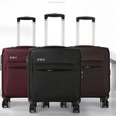 登機箱16寸輕便學生拉桿箱萬向輪女旅行箱密碼箱行李箱男布箱軟箱YYJ 阿卡娜