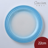Le Creuset 陶瓷餐盤 點心盤 盛菜盤 22cm 漸層藍
