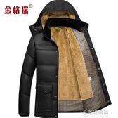 中年爸爸冬季棉服冬裝外套大碼棉襖中老年男士加絨加厚款棉衣男裝『小宅妮時尚』