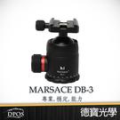 Marsace 馬小路 DB-3 大球體 進階水平全景專業阻尼雲台 總代理公司貨 負重30Kg 十大雲台