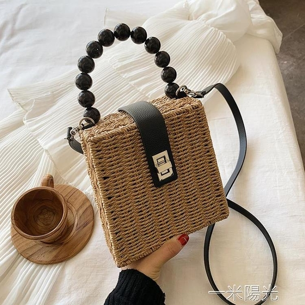 ins新款復古藤編包串珠手提盒型編織包海邊度假沙灘休閒女包 一米陽光