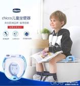 兒童坐便器男馬桶圈女寶寶廁所女孩小孩通用幼兒坐墊圈蓋男童 深藏blue