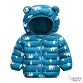 防風保暖夾棉輕薄外套 小熊綠色 | 男寶寶衣服(嬰幼兒/小孩/baby)
