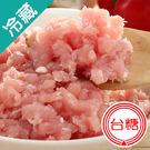 台糖絞肉1盒(豬肉)(250g+-5%/...