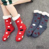 暖腳神器 暖腳寶床上睡覺用不插電 冬天保暖宿舍用暖足捂腳暖腳套【街頭布衣】