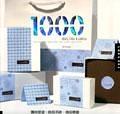 (二手書)1000BAGS,TAGS&LABELS購物提袋.商品吊牌
