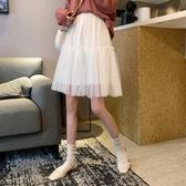 夏季新款韓版很仙的裙子小個子洋氣高腰A字半身裙女網紗短裙
