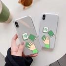 打麻將 適用 iPhone12Pro 11 Max Mini Xr X Xs 7 8 plus 蘋果手機殼 01