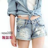 丹寧短褲 NEWLOVER 【111-4149】韓版丹寧雜誌款星星鉚釘牛仔短褲S-XL