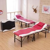 美容床 折疊美容床便攜式手提按摩床推拿床床美容院專用多功能紋繡床 LX 新品