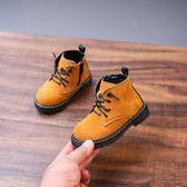 軍靴 男童休閒中筒馬丁靴2秋冬款女寶寶單靴子機車靴1-3歲小孩絨皮軍靴【小天使】