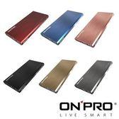 【小樺資訊】 開發票 ONPRO MB-M12 12000mAh 髮絲紋 雙USB 輕薄 行動電源 Pokemon Go