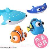 寶寶卡通海底動物噴水洗澡玩具 4件/組