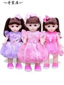 會說話的智能對話芭比洋娃娃嬰兒童小女孩公主玩具仿真超大單個布