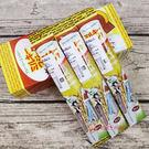 日本零食名糖牛奶用吸管糖(巧克力香蕉)1...