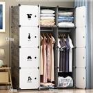 衣櫃 簡易衣柜組裝臥室現代簡約柜子儲物柜出租房收納掛塑料家用布衣櫥TW【快速出貨八折下殺】