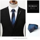 黑色領帶男 正裝 商務 上班職業結婚新郎紅色條紋8公分寬學生西裝