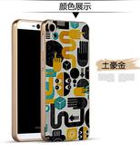 ♥ 俏魔女美人館 ♥【金屬邊框立體浮雕*彩色彎曲】 HTC Desire 826 手機殼 手機套 保護套
