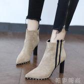 鉚釘靴 秋冬新款歐洲站時尚絨面粗跟高跟靴馬丁靴女個性鉚釘拼色短靴 唯伊時尚