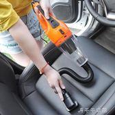 吸塵器汽車吸塵器強力車內強力吸力大功率幹濕兩用12V車用消費滿一千現折一百