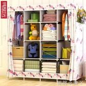 衣櫃簡易家用布藝摺疊布收納組裝特大號加固組合衣櫥 NMS蘿莉小腳ㄚ