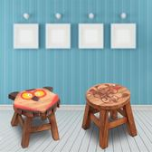 兒童椅子靠背椅實木餐椅兒童板凳卡通小凳子幼兒園小椅子寶寶凳子 小巨蛋之家