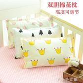 嬰兒棉花枕頭新生兒寶寶兒童純棉枕頭0-1-3-6歲幼兒園枕四季通用 千千女鞋YXS