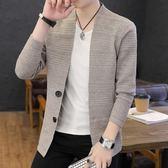 針織外套男士針織開衫毛衣外套線衣針織衫秋裝 新主流