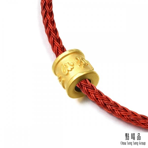 點睛品 Charme文化祝福 大明咒開運珠 黃金串飾