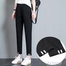 運動褲女夏季薄款黑色休閒九分褲大碼韓版學生寬鬆小腳哈倫褲-Ifashion