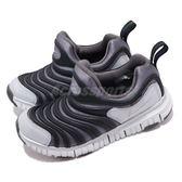 Nike 毛毛蟲鞋 Dynamo Free Y2K PS 黑 灰 嬰兒鞋 幼兒鞋 童鞋 中童鞋【PUMP306】 BQ7105-001