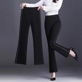 喇叭褲喇叭褲女2020春秋新款休閒寬鬆夏季薄款高腰垂感顯瘦墜感微喇女褲 雲朵走走