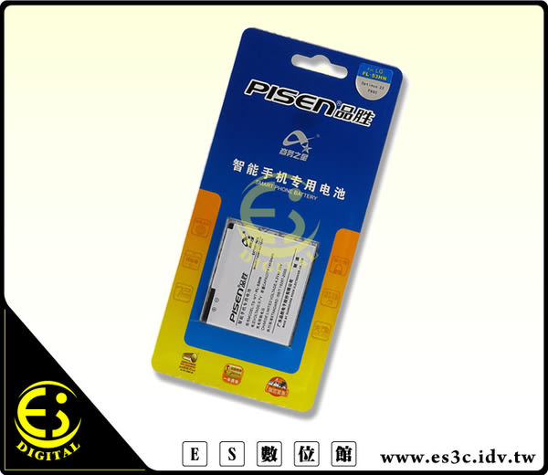 ES數位館 PISEN 品勝 LG Optimus 2X P990 P920 P993 FL-53HN 高容量1450mah防爆電池 FL53HN