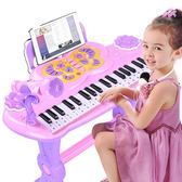 兒童電子琴女孩初學者入門可彈奏音樂玩具寶寶多功能小鋼琴3-6歲1YXS  潮流前線
