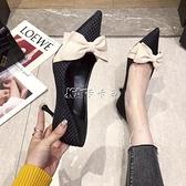 高跟鞋女時尚細跟尖頭淺口職業百搭蝴蝶結鞋子女年新款女高跟鞋