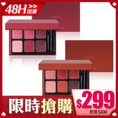 48H快速出貨~heme 喜蜜 六色眼影盤 9g 紅梨/焦橙【BG Shop】2款可選
