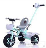 兒童三輪車腳踏車1-3-2-6歲大號嬰幼兒手推車寶寶自行車童車igo『韓女王』