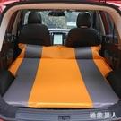 車震床 SUV車載充氣床自充氣床墊汽車床...
