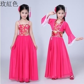 熊孩子❤女童古裝演出服七仙女古裝漢服(主圖款-玫紅色)定制不退