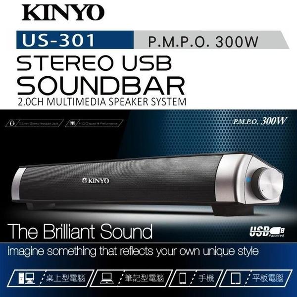 公司貨一年保固 KINYO soundbar 音箱 桌上型喇 多媒體喇叭 喇叭 電腦喇叭 手機喇叭