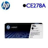 HP 78A/CE278A 原廠碳粉匣( 黑