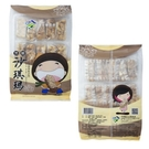 【吉安鄉農會】芋頭沙琪瑪(15入x13包)+黑糖沙琪瑪(15入x12包)『加碼再送一包黑糖沙琪瑪』