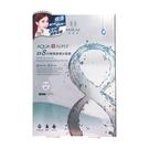 【MIRAE 未來美】EX8分鐘 極速補水 面膜 (5片/盒)