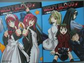 【書寶二手書T9/漫畫書_KAI】Melty Blood逝血之戰_8&9集_共2本合售