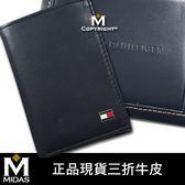 【Tommy】Tommy Hilfiger 牛皮夾 三折卡夾 品牌盒裝/黑色