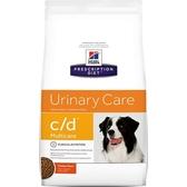 【寵物王國】希爾思c/d Multicare泌尿系統護理犬處方1.5kg